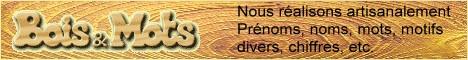 Bois et Mots - Au prénom en bois